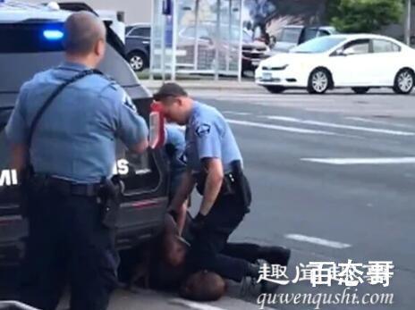 男子被警察锁喉7分钟身亡 到底是什么原因?