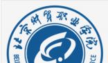北京财贸职业学院怎么样好不好 北京财贸职业学院就业怎么样?