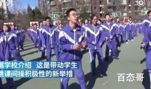 初中男孩放飞式跳课间操  被网友赞为新一届课间操 舞王