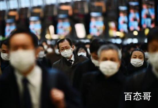 日本开始大规模抗体检测 到底是怎么回事?