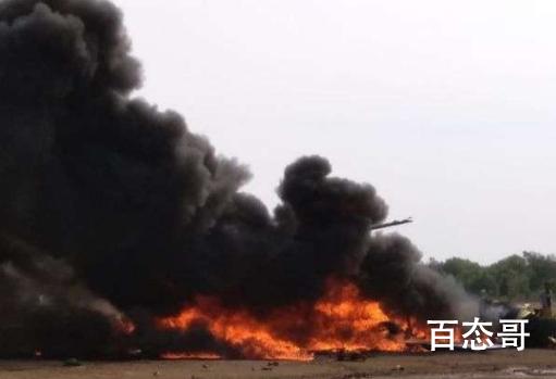 印尼直升机坠毁 坠毁的原因还在核查 此次事件造成4人丧生、5人受伤