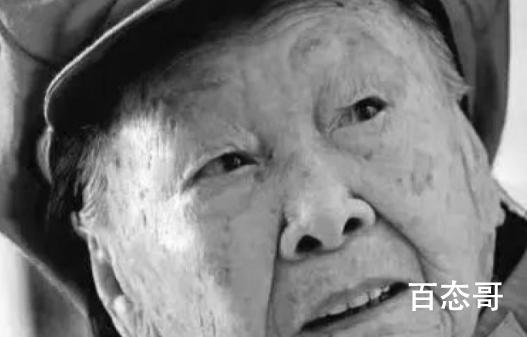107岁长征老红军王定国在京逝世  王定国参加红军的艰苦,艰辛,艰难但是她不后悔