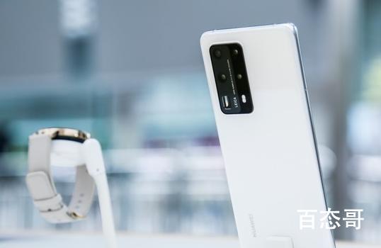 华为P40 Pro+正式开售 纳米微晶陶瓷+超感知五摄像头你会买吗?