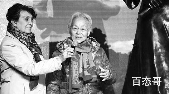 刘少奇长女刘爱琴逝世享年92岁  遵照老人遗愿将遗体捐献