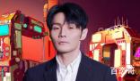 李荣浩发文表示终于可以和大家见面了 粉丝调侃到提词器不错呦