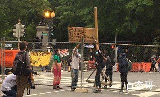 抗议者在白宫外建黑宫自治区 黑宫自治区是什么意思有什么含义?