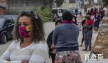 巴西确诊131万例 感染人数居全球第二巴西该何去何从?