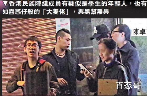 港独组织香港民族阵线解散香港本部 黄之锋、罗冠聪、周庭等都已退出