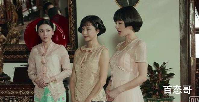 秀凤秀娟扮演者张曦文个人简历照片 张曦文的老公是谁?