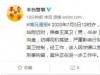 北京乘客抢夺公交司机方向盘被拘 乘客为什么要抢夺方向盘具体是什么原因?