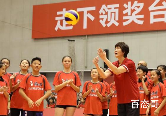 郎平将在东京奥运会后隐退 郎平为什么要选择退下来具体是怎么回事?