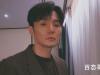 李荣浩新歌歌词九个字 九字歌词是哪九个字这首歌评价怎么样?