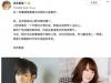 花泽香菜小野贤章结婚 他两什么时候恋爱的谈了有多久?