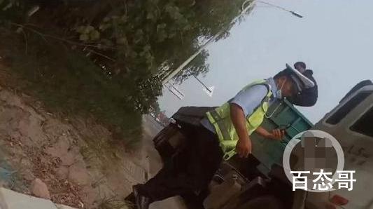 河南一交警被指拍戏式执法 交警是否有违规相关部门正在调查当中