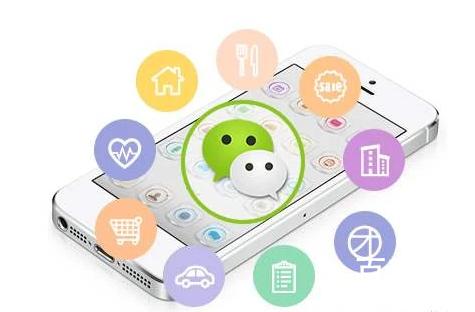 微信停止服务印度用户 具体事件始末是怎么样的?