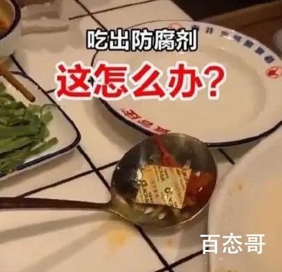 陈赫火锅店回应卫生问题  陈赫火锅店里面是真的有qu吗?
