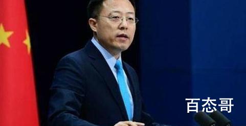 赵立坚称赞刘亦菲是当代花木兰 具体是怎么回事?