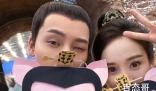 杨幂送陈伟霆方猪面具 这个面具是有什么含义?