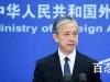 外交部说不存在所谓海峡中线 台湾是中国领土不可分割的一部分