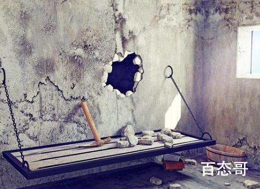 中国籍涉毒死囚在印尼越狱 中国籍死囚怎逃出去的现在又被抓回去没?