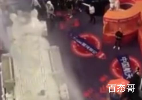 商场表演冷烟花被消防水炮浇灭 涉事的远思泽智也被罚款3万元