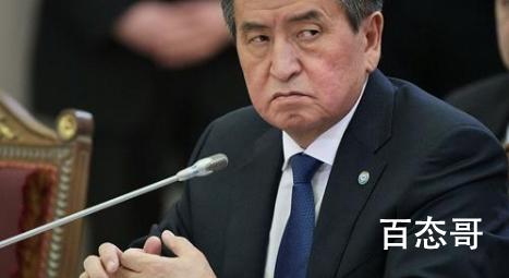 吉尔吉斯斯坦总统解散政府 该国的治安将由谁来接手