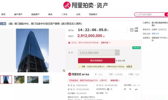 厦门第一高楼降价7亿无人竞拍 背后的原因让人不解