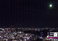 巨大火球突降日本 夜空瞬间被照亮是陨石吗直径多大?