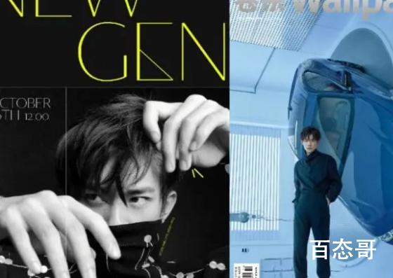 陈奕迅想和易烊千玺组男团 男团还有其他那些成员