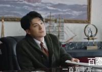 大江大河2兼然是什么身份 兼然扮演者孙艺洲个人资料简介