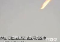 美国上空惊现巨型发光火柱 到底是怎么回事?