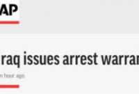 伊拉克司法机构对特朗普发逮捕令 伊拉克和美国会打仗吗?