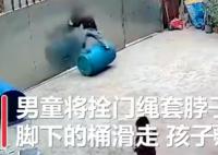 3岁男童被拴门绳勒脖吊挂致昏迷 到底是怎么回事?