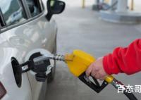 国内成品油价迎牛年首涨 今年汽油上涨了多少?