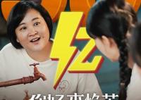 你好李焕英票房破30亿 贾玲成为史票房最高的女导演