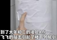 留京女孩初一被困浴室三十多小时 具体事件始末是怎样的?