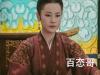 长歌行奕承公主扮演者杨明娜个人资料简介 杨明娜为什么不火