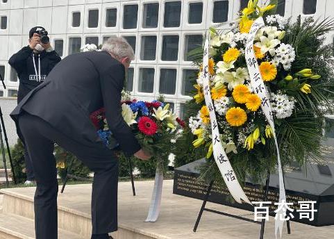 驻塞使馆凭吊北约轰炸中牺牲的烈士 祖国的英雄们,怀念