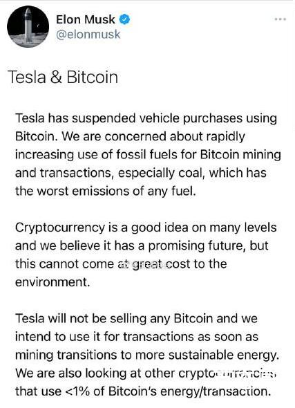 马斯克叫停比特币买车 比特币跳水为什么会有人炒作对社会毫无价值的资产