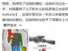 张恒郑爽事件最新消息 张恒赢儿女抚养独立决定权