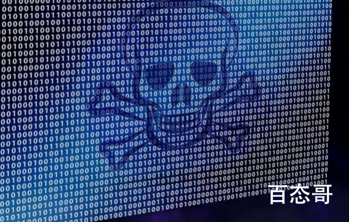 攻击美输油管道的黑客团队宣布解散 会不会是美国自导自演