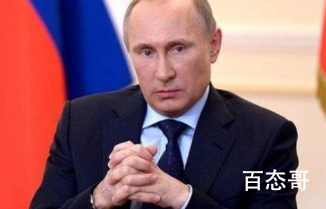 俄将美国和捷克列入不友好国家名单 俄国真的好硬气很多事看的人很解气