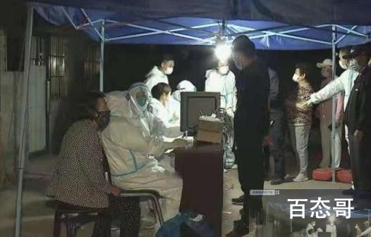 30名专家支援辽宁营口流调 希望这波赶快过去都做好自我防护