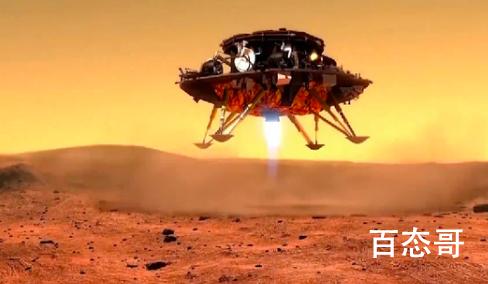 火星上首次留下中国印迹 保密工作好防止美国人搞破坏