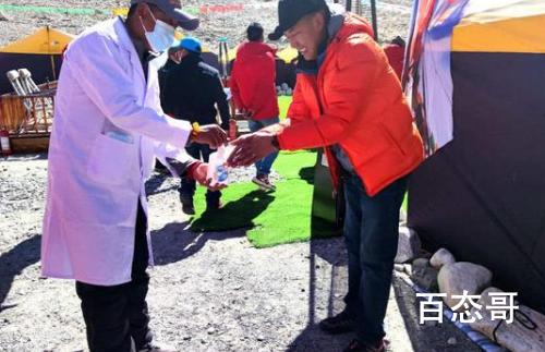 体育总局:停止春季珠峰北坡登山活动  到底是怎么回事?