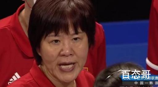 中国女排3-1战胜韩国队 为啥还是阿迪达斯的衣服呢?
