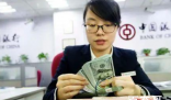 人民币对美元汇率逼近6.3元时代 升吧出口再贵也只有买我们的