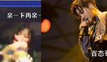 汪苏泷新恋情曝光 汪苏泷约会被拍疑似被设计