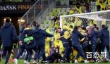 比利亚雷亚尔胜曼联夺欧联杯冠军 一手好牌被索帅打的稀巴烂