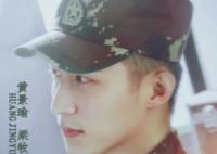 爱上特种兵黄景瑜李沁上演不一般的军旅爱情故事 爱上特种兵剧情介绍